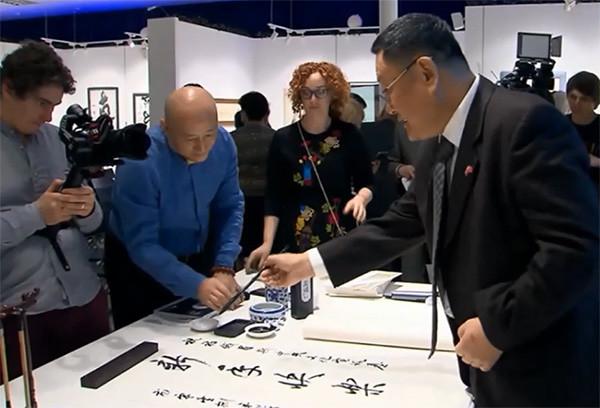 В Москве презентовали выставку «Великая Китайская каллиграфия и живопись»
