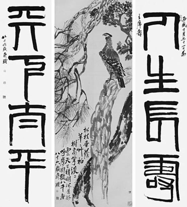 Работа китайского художника Ци Байши продана за 65 млн долларов на прошедшем аукционе