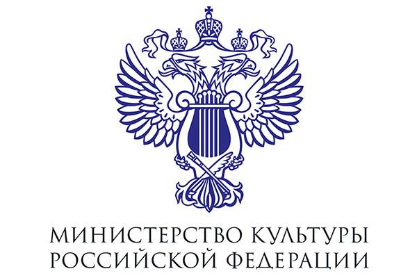 """俄罗斯联邦文化部支持 """"伟大的中国书法与国画""""展览"""