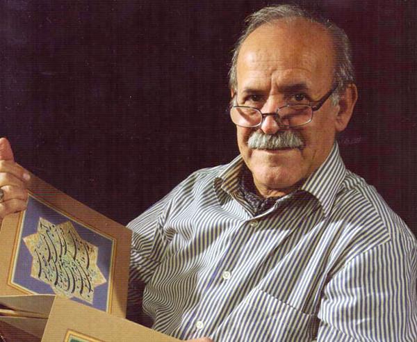 Veteran Calligrapher to Display 50 Years of Work