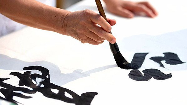 Chinese calligraphy just got a virtual reality reboot, and it's gorgeous