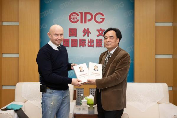 Лу Цайжун встретился с директором Современного музея каллиграфии