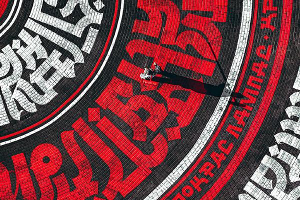 На «Курорте Красная Поляна» появилась новая роспись Покраса Лампаса. Каллиграфия объединяет людей со всего мира