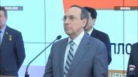 Press Office of Edinaya Rossiya faction, May 28, 2019
