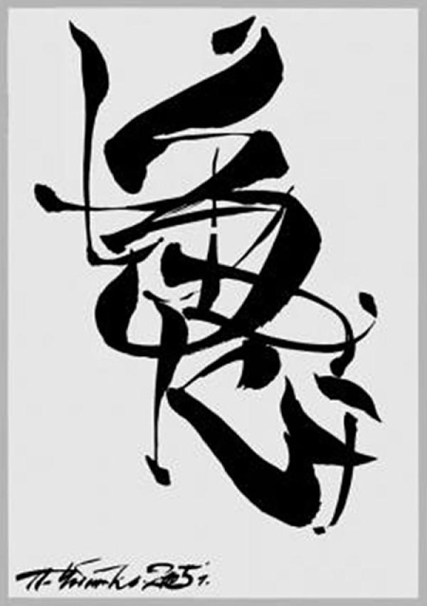 Первые работы для галереи каллиграфии