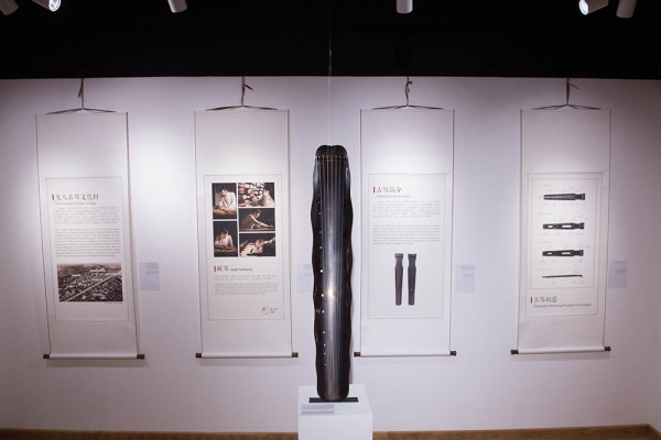 The Museum of Russian gusli and Chinese guqin will be open in Sokolniki ECC