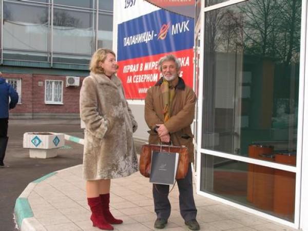 Встреча с Евгением Максовичем Добровинским