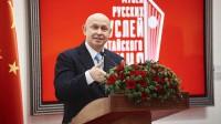 ССТV. Открытие музея русских гуслей и китайского гуциня