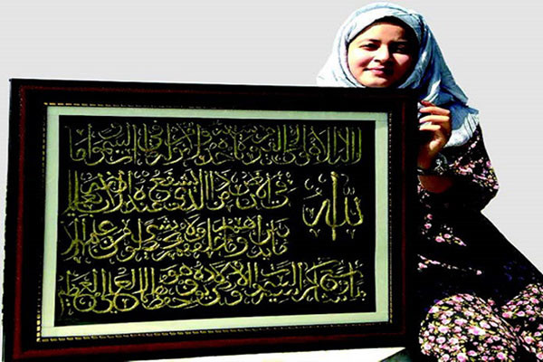 Srinagar girl takes calligraphy to 3D mode