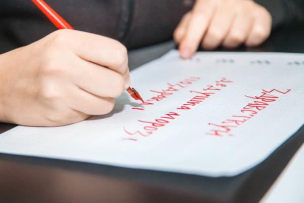 В Современном музее каллиграфии начались занятия на детских курсах