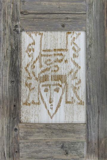 Триптих «Мыслете» изсерии «Улыбка летописца». Левая часть