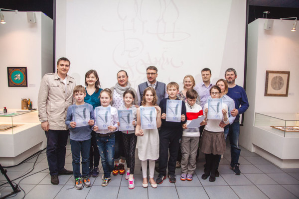 Graduation of the children's group at the National School of Calligraphy