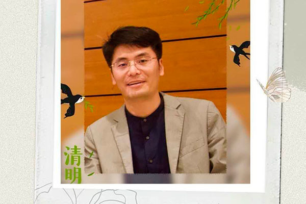 World Calligraphy Museum wishes Mr. Zhang Wengchang a happy birthday