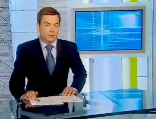 Телеканал «Культура» — о дне рождения Современного музея каллиграфии, 14 августа 2009 г.
