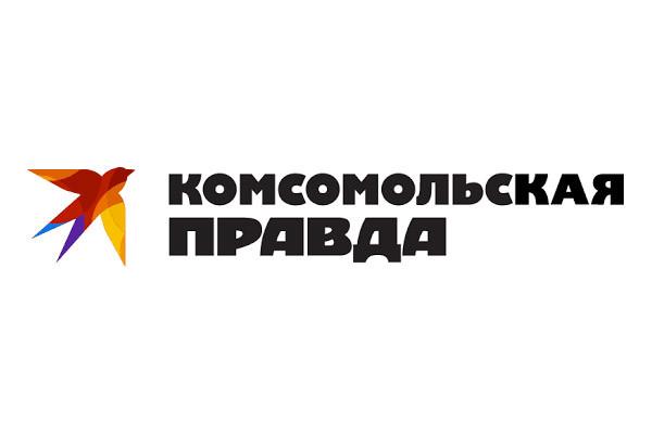 СМИ о нас: «Комсомольская правда» опубликовала статью о предстоящих события в селе Орехово