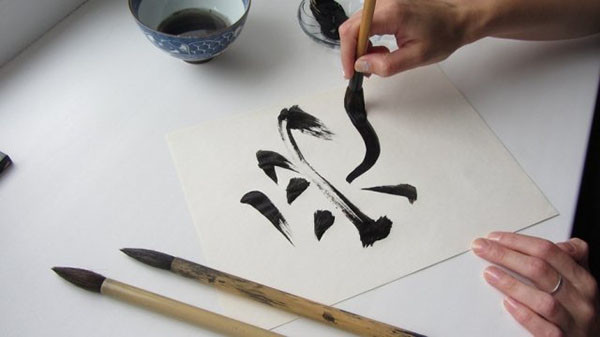 The Way of Brush. Japanese Calligraphy
