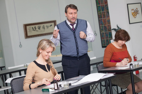 Final Classes at the National School of Calligraphy