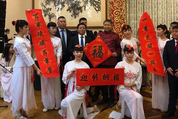 Представители Музея мировой каллиграфии побывали на приеме в посольстве КНР в РФ
