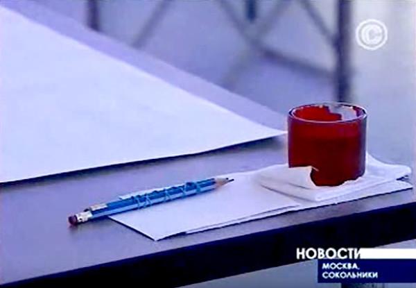 """首都电视台,""""新闻""""节目, 2010年12月4日"""