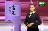 Телеканал Russia Today — программа «Новости», 14 мая 2008 г.