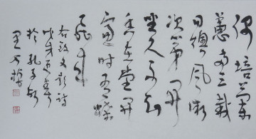 Beautiful Orchids, a poem by Yu Tonglu, a poet of the Yuan era
