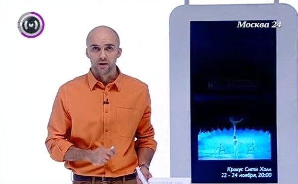 """莫斯科 24电视台,""""广告""""节目。2012年11月20日"""