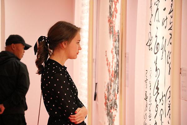 Музей мировой каллиграфии – организатор выставки «Великая китайская каллиграфия и живопись»