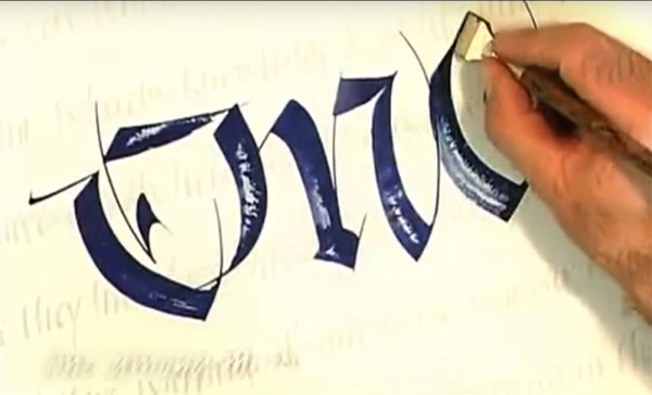 The Rhythm of calligraphy