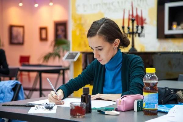 Набор в Национальную школу искусства красивого письма