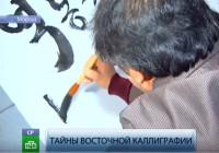 Телеканал НТВ – программа «НТВ Утром». 27 марта 2013