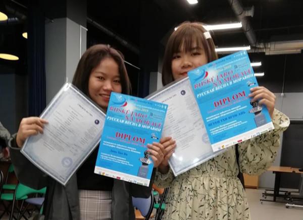 Победа наТретьем международном конкурсе каллиграфии «Переписываем Пушкина» вЧехии