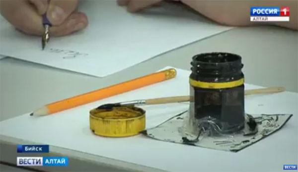 Мозг «предпочитает» ручку и бумагу электронным гаджетам