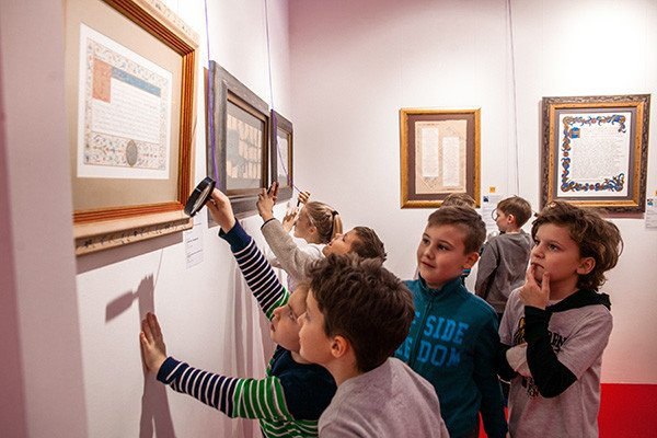 The World Calligraphy Museum gave a most interesting tour including a workshop for students of the Moscow school