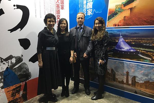 Делегация Современного музея каллиграфии посетила церемонию награждения конкурса китайской каллиграфии