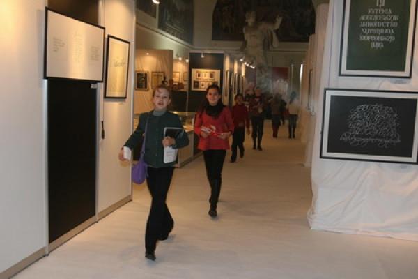 Юные гости выставки каллиграфии