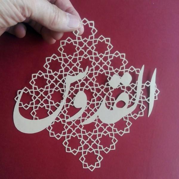Турецкие каллиграфы работают теперь и с бумагой