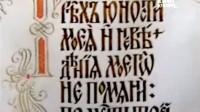 Телеканал «Россия 1» — программа «Вести — Великий Новгород», 1 июля 2010 г.