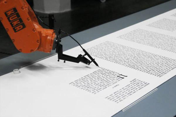 Библия, написанная каллиграфически… роботом
