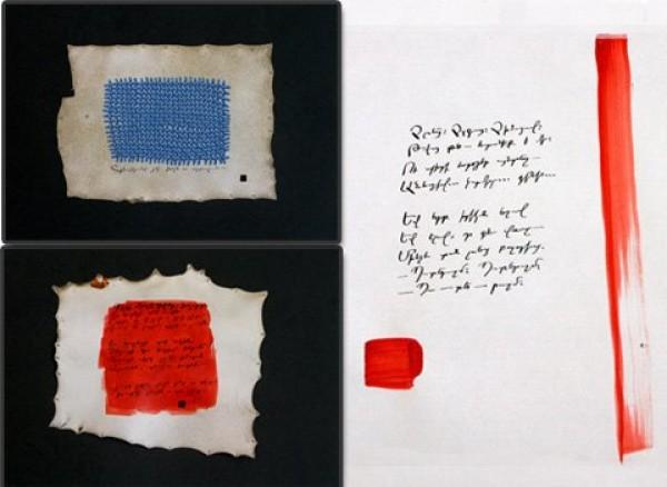 Приветствуем новых участников Международной выставки каллиграфии!