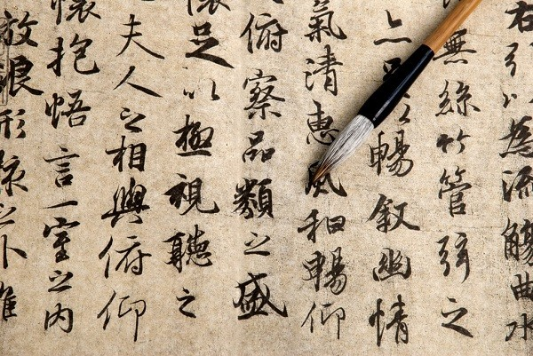 Chinese calligraphy book exhibition in Begovoy district
