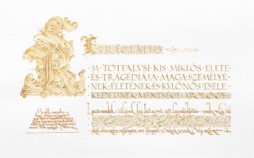 Retractatio (In remembrance of Miklós M. Tótfalusi Kis) Hungarian, died 1702