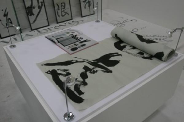Новая экспозиция Современного музея каллиграфии готовится принять мастер-класс известных японских каллиграфов