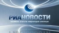 Телеканал «РИА Новости ТВ» — Мастер-класс по каллиграфии, 6 ноября 2009 г.