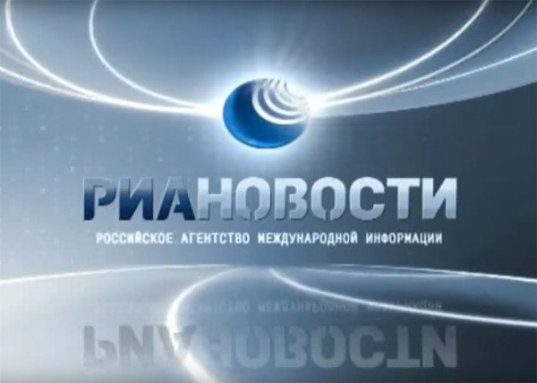 俄罗斯通讯社新闻电视台,书法大师班, 2009年11月6日