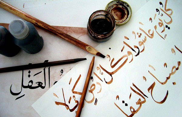 Calligraphy workshop in Ingushetia