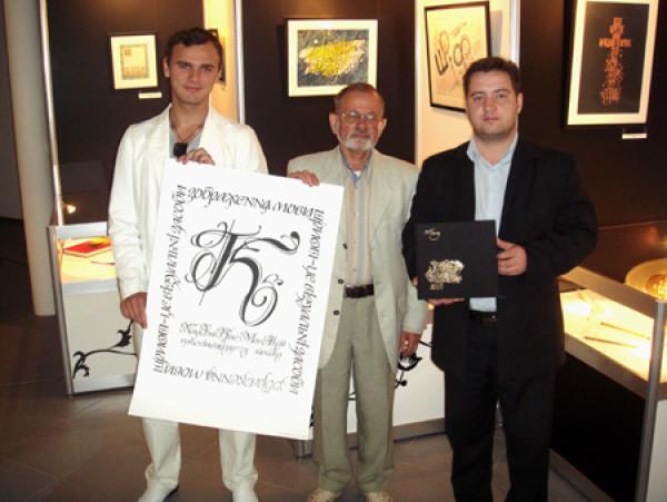 Подарки Современному музею каллиграфии