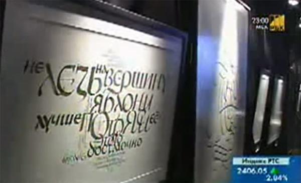 News on RBK. May 14, 2008