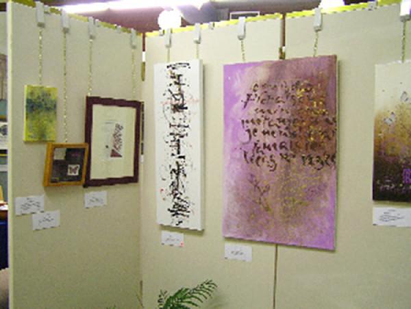 Джанин Митчелл — новый участник проекта «Международная выставка каллиграфии»