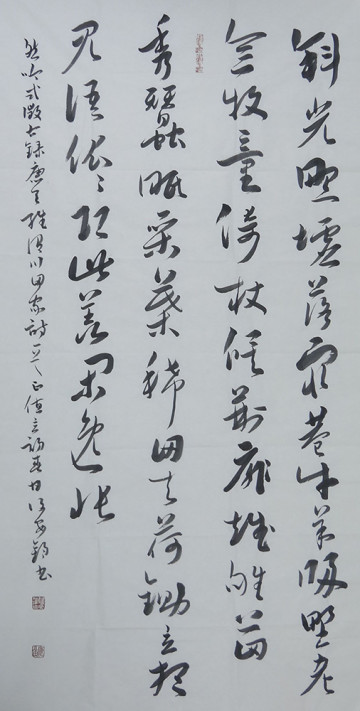 A poem by Wang Wei (Tang dynasty)