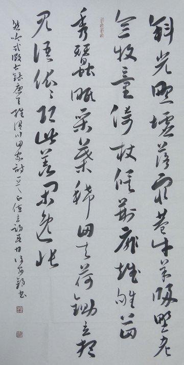 Стихотворение поэта Тайской эпохи Ван Вэй